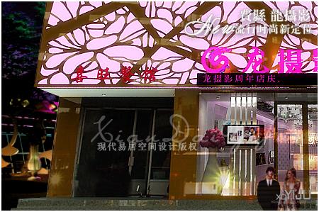 全国专业婚纱影楼店面装修设计,法式婚纱店装修,法式